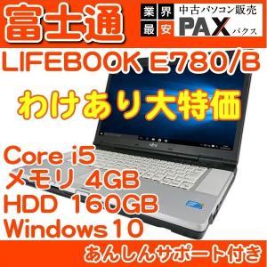 ■商品区分  中古品  ■品名/型番 LIFEBOOK E780/B / FMVNE3BE  ■主要...