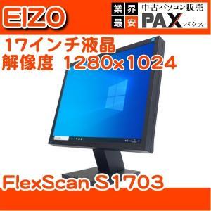 ■品名/型番 EIZO FlexScan S1703  ■主要スペック   画面サイズ  17インチ...