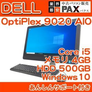 ■商品区分  中古品  ■品名/型番 DELL Optiplex 9020 AIO  ■主要スペック...