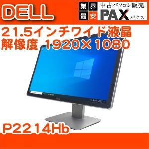 ■品名/型番 DELL P2214Hb  ■主要スペック   画面サイズ  21.5インチワイド  ...