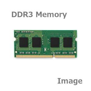 [レターパックライト発送] [FMEM-34]【中古】【相性保証】ノートパソコン用メモリ DDR3L-1600 PC3L-12800 2GB (DDR3 SDRAM)