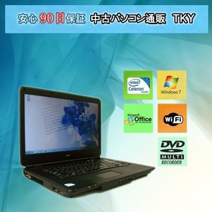 中古 ノートパソコン  中古パソコン 訳あり  NEC VA-B Celeron 900 /3GB/160GB/マルチ/Windows7|pctky