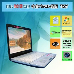 中古パソコンWebカメラ付き 中古 ノートパソコン  中古パソコン SONYVGN-FE50B CoreSolo/2GB/100GB/マルチ/無線/Win7|pctky