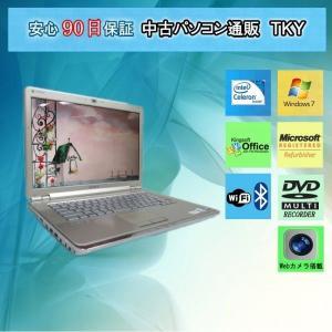 中古パソコン Webカメラ付き中古ノートPC SONY VGN-CR61B Celeron 540 /2GB/160GB/マルチ/無線 内蔵/Win7|pctky