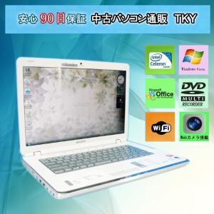 中古 パソコン 中古ノートパソコン Webカメラ付き SONY  VGN-CR52B Intel Celeron/2GB/80GB/DVDマルチ/無線/WindowsVista|pctky