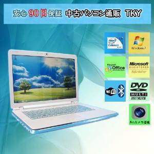 中古パソコンWebカメラ付き 中古 ノートパソコン  中古パソコン SONYVGN-CR62B Celeron/2GB/500GB/マルチ/無線/Win7|pctky