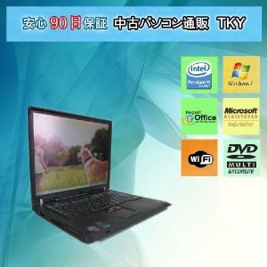 中古パソコン Lenovo/IBM T43 PentiumM/1GB/40GB/マルチ/無線/Win7|pctky