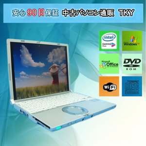 中古 ノートパソコン  中古パソコン PANASONIC CF-W5 CoreDuo/1GB/60GB/コンボ/無線/XP|pctky