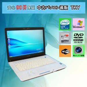 中古パソコンWebカメラ付き中古ノートPC SONYVGN-FE50B CoreSolo/1GB/100GB/マルチ/無線/XP|pctky