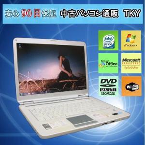 中古 ノートパソコン  中古パソコン SONYVGN-NR71B Core2Duo/2GB/160GB/マルチ/無線/Win7|pctky