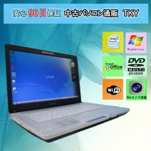 中古 ノートパソコン  中古パソコン 訳あり Webカメラ付き SONY  VGN-FE32HB CeleronM/1GB/80GB(DtoD)/DVDマルチ/無線/WindowsVista|pctky
