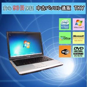 中古 ノートパソコン  中古パソコン SONYVGN-S53B PentiumM/1.5GB/80GB/マルチ/無線/Win7|pctky
