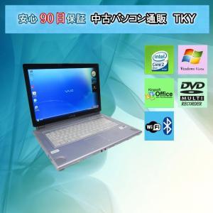 中古パソコン 訳あり 中古 ノートパソコン  中古パソコン SONY VGN-FT53DB Core2Duo/1GB/160GB/マルチ/無線/Vista|pctky