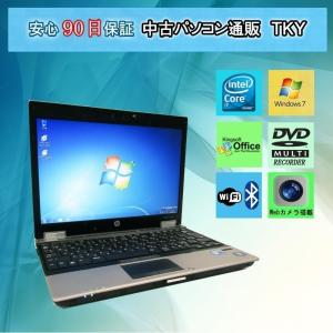 中古 ノートパソコン  中古パソコン Webカメラ付き HP  2540p Core i7/2GB/250GB/無線/DVDマルチ/Windows7 pctky
