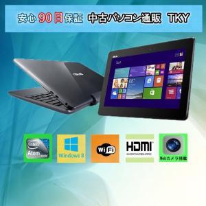 中古 ノートパソコン  中古パソコンASUS TransBook T100T Atom Z3740 1.33GHz/2GB/SSD32GB+500GBHDD内蔵ドック/無線/Win8.1 pctky