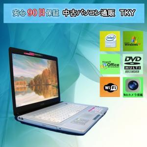 中古 ノートパソコン  中古パソコン  中古ノートパソコン Webカメラ付き SONY VGN-FE20 CeleronM/1GB/ 60GB/無線/DVDマルチ/WindowsXP pctky