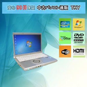 中古 ノートパソコン  中古パソコンPANASONIC  CF-S9 Corei5 /4GB/250GB(DtoD)/無線/マルチ/Windows7|pctky