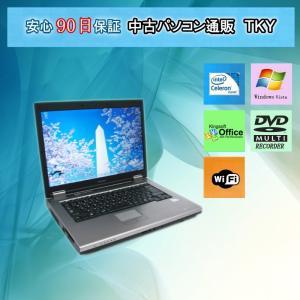 中古 ノートパソコン  中古パソコン OSHIBA  L20 Celeron/1GB/160GB/DVDマルチド/無線/WindowsVista|pctky