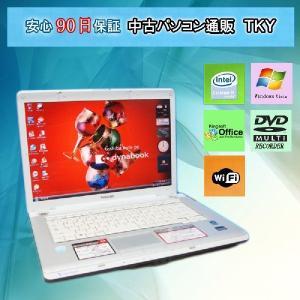 中古 ノートパソコン  中古パソコン TOSHIBA AX/53CB CeleronM/1GB/80GB/マルチ/無線/Vista|pctky