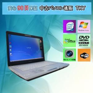 中古パソコン 訳あり 中古 ノートパソコン  中古パソコン SONY VGN-FE53HB Core2Duo/1GB/100GB/マルチ/無線/Vista|pctky