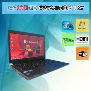中古 ノートパソコン  中古パソコン TOSHIBA R731/E 第2世代 Core i3  4GB 250GB 無線 Windows7|pctky