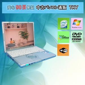 中古 ノートパソコン  中古パソコンPANASONIC  CF-W7 Core2Duo/2GB/80GB/無線/DVDマルチ/WindowsVista|pctky