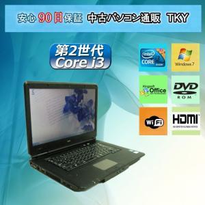 中古 ノートパソコン  中古パソコンNEC VX-C  Core i3/2GB/250GB/無線/DVDドライブ/Windows7|pctky