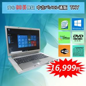 中古 ノートパソコン  中古パソコン NEC VersaPro VY16Aシリーズ Core2Duo/PC2-5300 2GB/80GB/DVDコンボ/無線/Windows10 pctky