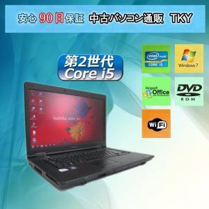 中古 ノートパソコン  中古パソコン TOSHIBA  B551/C/第2世代 Core i5 /2GB/250GB/無線/DVDドライブ/Windows7|pctky