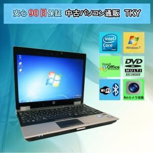 中古 ノートパソコン  中古パソコン Webカメラ付き HP 2540p Core i7/4GB/80GB/無線/マルチ/Windows7 pctky