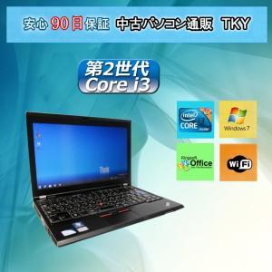 中古パソコン 中古ノートパソコン 第2世代 Core i3 lenovo/IBM ThinkPad X220i 4GB/HDD 320GB/無線/Windows7|pctky