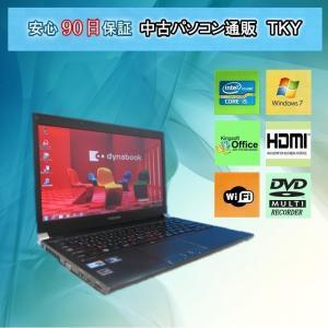 中古パソコン 中古ノートパソコン 訳あり 薄い 携帯便利 TOSHIBA dynabook RX3 Core i5 4GBメモリ 160GB 無線 DVDマルチ Windows7|pctky