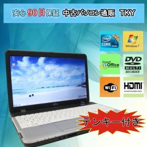 中古 ノートパソコン  中古パソコン テンキー付きFUJITSU A530/AX Core i3 /2GB/160GB/DVDマルチ/無線/Windows7|pctky