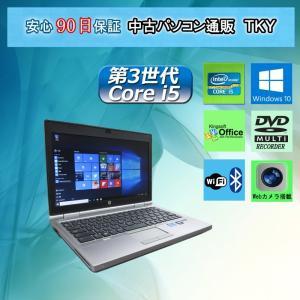 中古 ノートパソコン  中古パソコン 第3世代 Core i5  Webカメラ付き HP 2570p/4GB/ 320GB/無線/DVDマルチ/Windows10 pctky