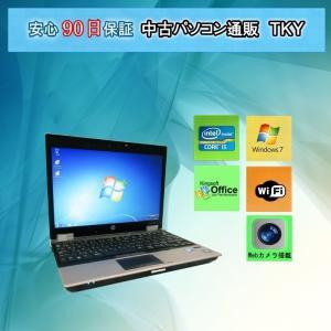 中古 ノートパソコン  中古パソコン 訳あり  Webカメラ付き HP  2540p Core i7 /4GB/160GB/無線/DVDマルチ/Windows7|pctky