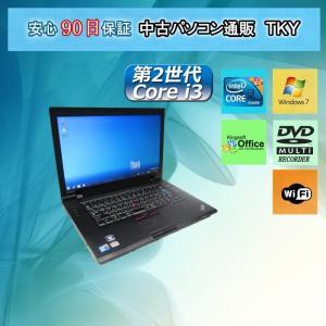 中古 ノートパソコン  中古パソコン 第2世代 Core i3搭載 IBM/lenovo  L520 Core i3/2GB/320GB/無線/DVDマルチ/Windows7|pctky