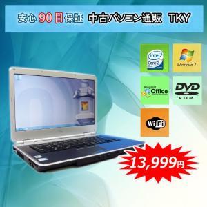 中古 ノートパソコン 中古パソコン NEC  VA-9  Core2Duo/2GB/160GB/DVDドライブ/無線/Windows7 pctky