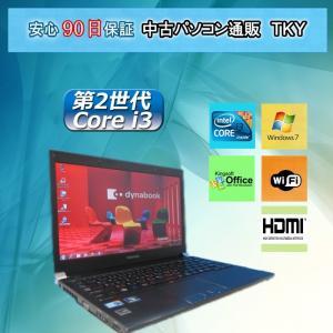 中古パソコン 中古ノートパソコン 第2世代 Core i3 TOSHIBA dynabook R732/F 2GB/320GB/無線/Windows7|pctky