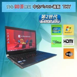 中古 ノートパソコン  中古パソコン   第2世代 Core i5 TOSHIBA  R731/C Core i5/メモリ2GB/250GB(DtoD)/無線/Windows7|pctky