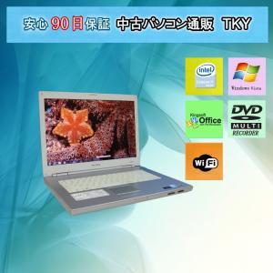 中古 ノートパソコン  中古パソコン SONY  VGN-N51HB CeleronM/1GB/100GB/DVDマルチ/無線/WindowsVitsa|pctky