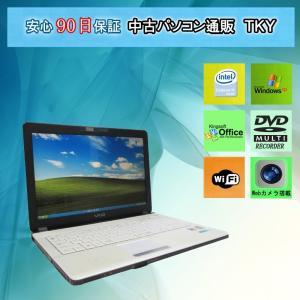 中古パソコン 中古ノートパソコン  Webカメラ付き SONY VAIO VGN-FJ91S Intel CeleronM 1.50GHz/ 1GB/80GB/無線/マルチ/WindowsXP pctky