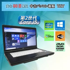 中古 ノートパソコン  中古パソコン 第2世代 Core i5 プロセッサー FUJITSU  A561/D/4GB/160GB/無線/DVDマルチ/Windows10 pctky