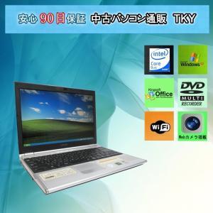 中古 パソコン 中古ノートパソコン 訳あり Webカメラ付き SONY  VGN-SZ52B CoreDuo/1GB/80GB/無線/DVDマルチ/WindowsXP pctky