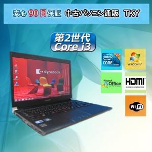 中古パソコン 中古ノートパソコン 訳あり 第2世代 Core i3 プロセッサー TOSHIBA dynabook R731/C 2GB/250GB/無線/Windows7|pctky