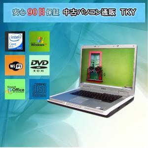 中古 ノートパソコン  中古パソコン DELL 9400  CoreDuo/ 1GB/ 80GB/DVDコンボ/無線/WindowsXP pctky