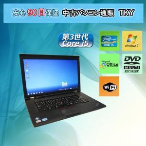 中古 パソコン 中古ノートパソコン 第3世代 Core i5搭載 IBM/lenovo  L530/4GB/320GB/無線/DVDマルチ/Windows7|pctky