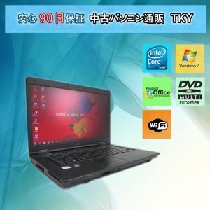 中古パソコン 中古ノートパソコン TOSHIBA dynabook Satellite K45/Core i7/4GB/160GB/無線/マルチ/Windows7|pctky