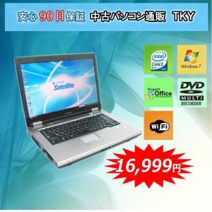 中古 ノートパソコン  中古パソコン TOSHIBA L21 Core2 Duo /2GB/160GB/マルチ/Windows7 pctky