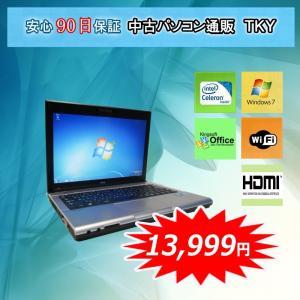 【ACなし価格】中古パソコン 中古ノートパソコン携帯便利 NEC VB-F Intel Celeron /2GB/320GB/無線/Windows7|pctky