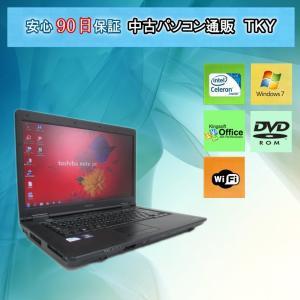 中古パソコン 中古ノートパソコン Core2世代Celeron  TOSHIBA dynabook B451/D 2GB/250GB(DtoD)/無線/DVDドライブ/Windows7